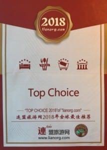 Auszeichnung Top Choice 2018